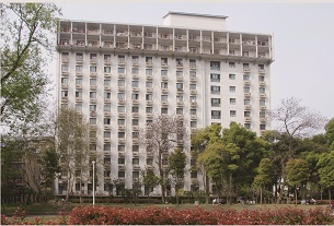 Central China Normal University Foreign Students' Dormitory