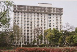 Central China Normal University Foreign Students Dormitory