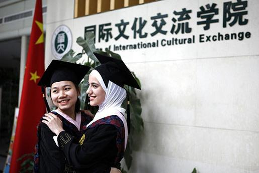 Central China Normal University Students 3