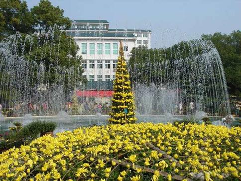 Central China Normal University Fountain