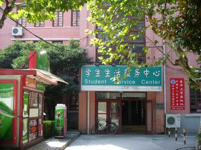 Donghua University Yan'an Road Campus2