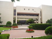 Huazhong University of Science and Technology Building 6