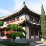 Peking University Building 4