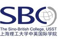 Sino-British College, Shanghai Logo