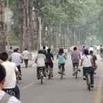 Tsinghua University Bicycles