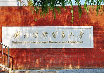 University of International Business and Economics UIBE