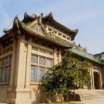Wuhan University Campus scenery