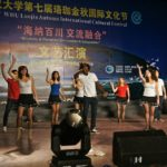 Wuhan University Seventh Autumn International Culture Festival