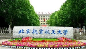 beihang university campus map