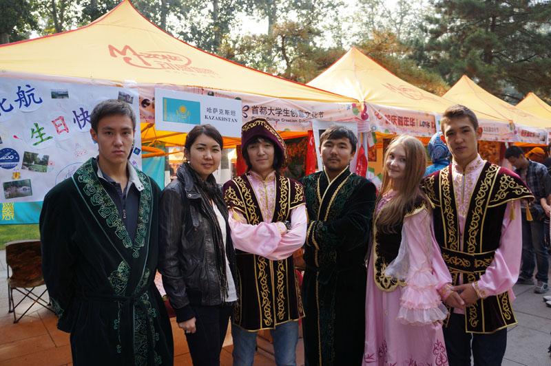 beihang university international students