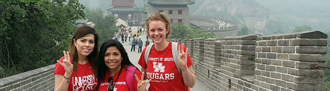 China Scholarship Application Service - China Admissions