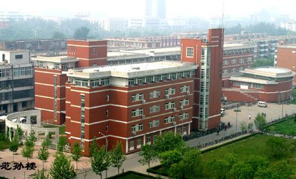Zhou Enlai School of Government