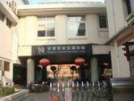SHNU accommodation