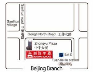 Hutong School Map Beijing Branch
