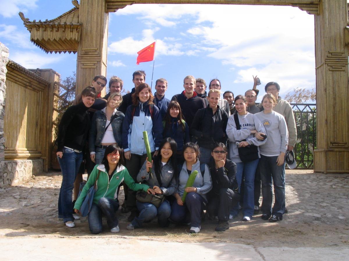 Hutong School badaling & caizhai