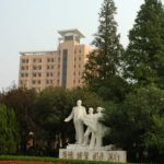 Shanghai Normal University By the Lake University Statue