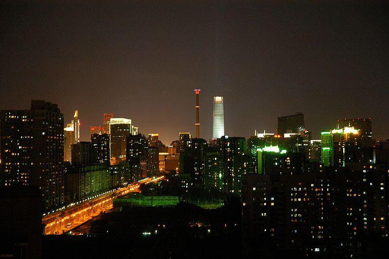 Beijing skyline at night