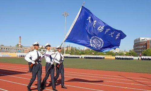 Dalian Maritime University Flag