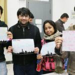 China Pharmaceutical University International Students