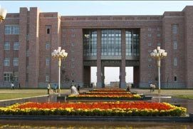 Liaoning University - Teaching Building (Daoyi Campus)