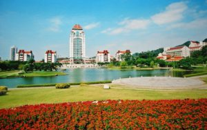 city of xiamen