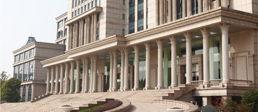 fudan university school of economics