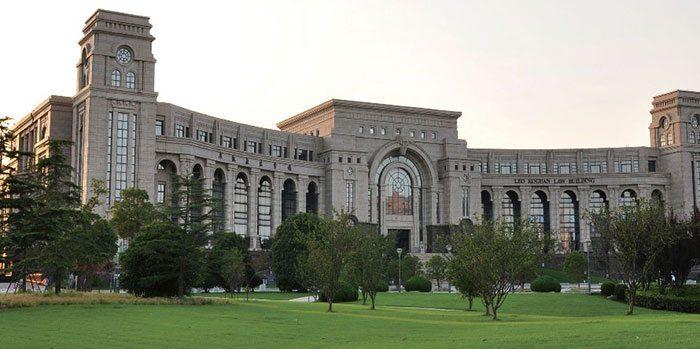 law-school-building-fudan-university