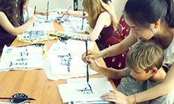 mandarin house chinese characters