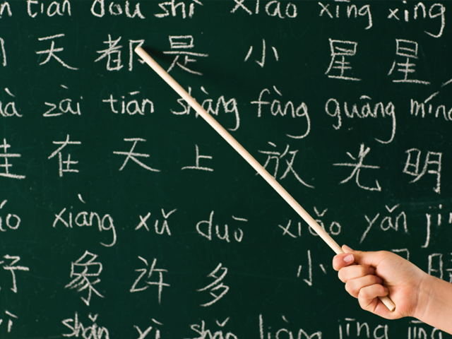 Five Reasons Why You Should Learn the Chinese Language • China ...