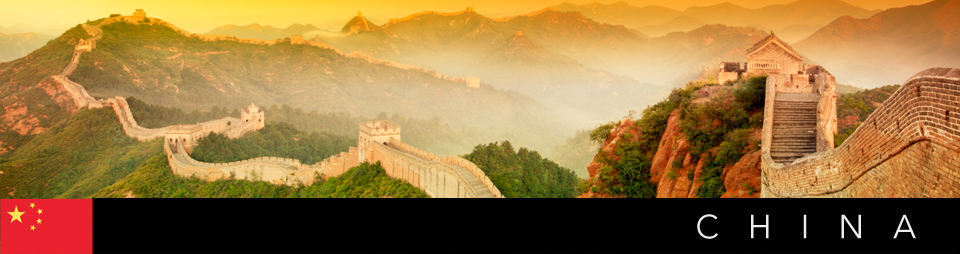 Study Abroad Programs in China │ USAC