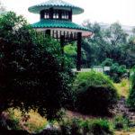 WHUT East Campus Garden
