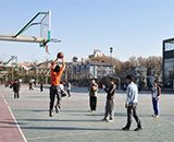 Beijing Normal University Sports