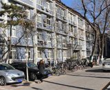 Beijing Normal University Building