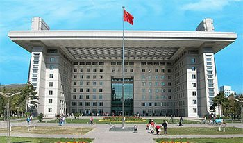 Image result for Beijing Normal University