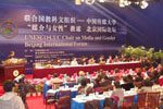 Communication University of China Cooperation