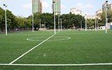 GXMU Football Field