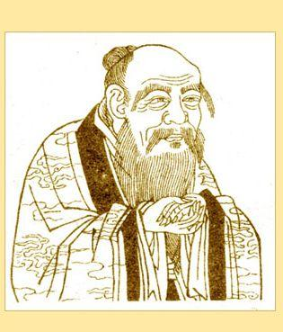 study chinese philosophy