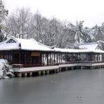 Tiancizhuang Campus (Main)