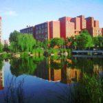 Zhengzhou University building