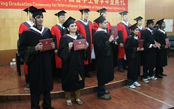 hebei medical university graduation