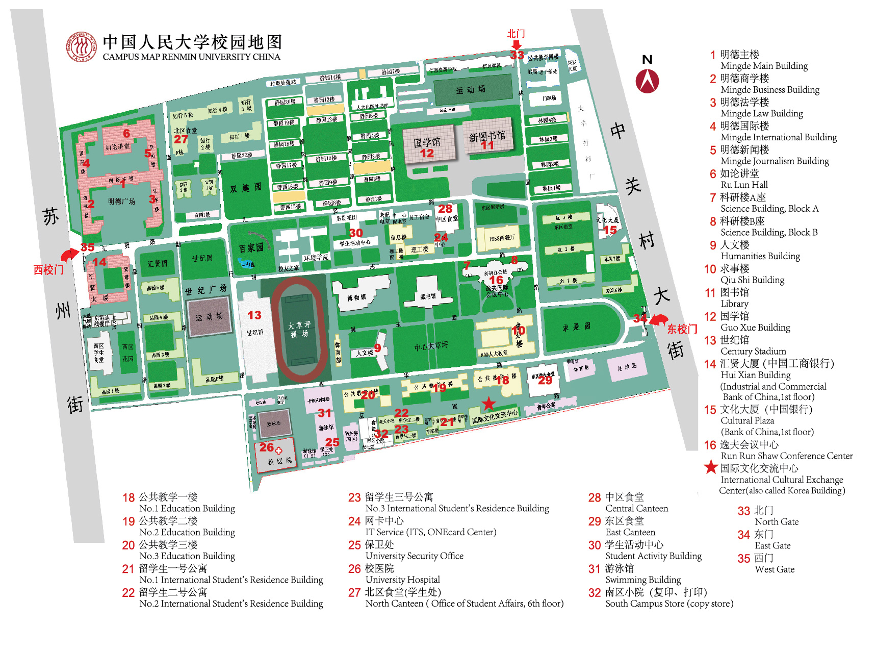 Norfolk State Campus Map.Ruc Campus Map China Admissions
