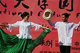 ruc international culture festival Students from Ecuador offer an impromptu performance
