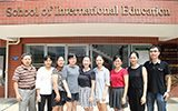 Guangxi Medical University School of International Education