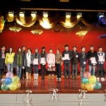 Soochow University Activities