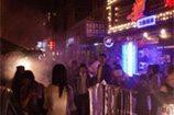 Harbin Bar Street