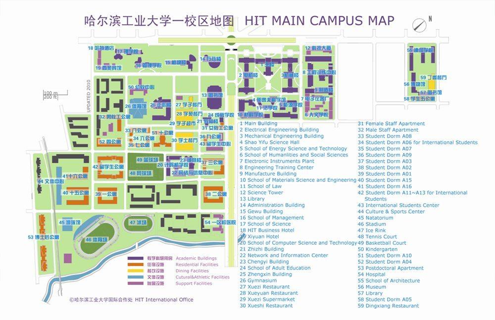 hit-main campus-map