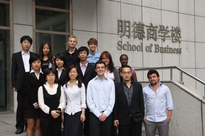 Renmin University of China (RUC) school of business