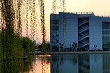 SISU campus