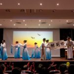 Shantou University activities