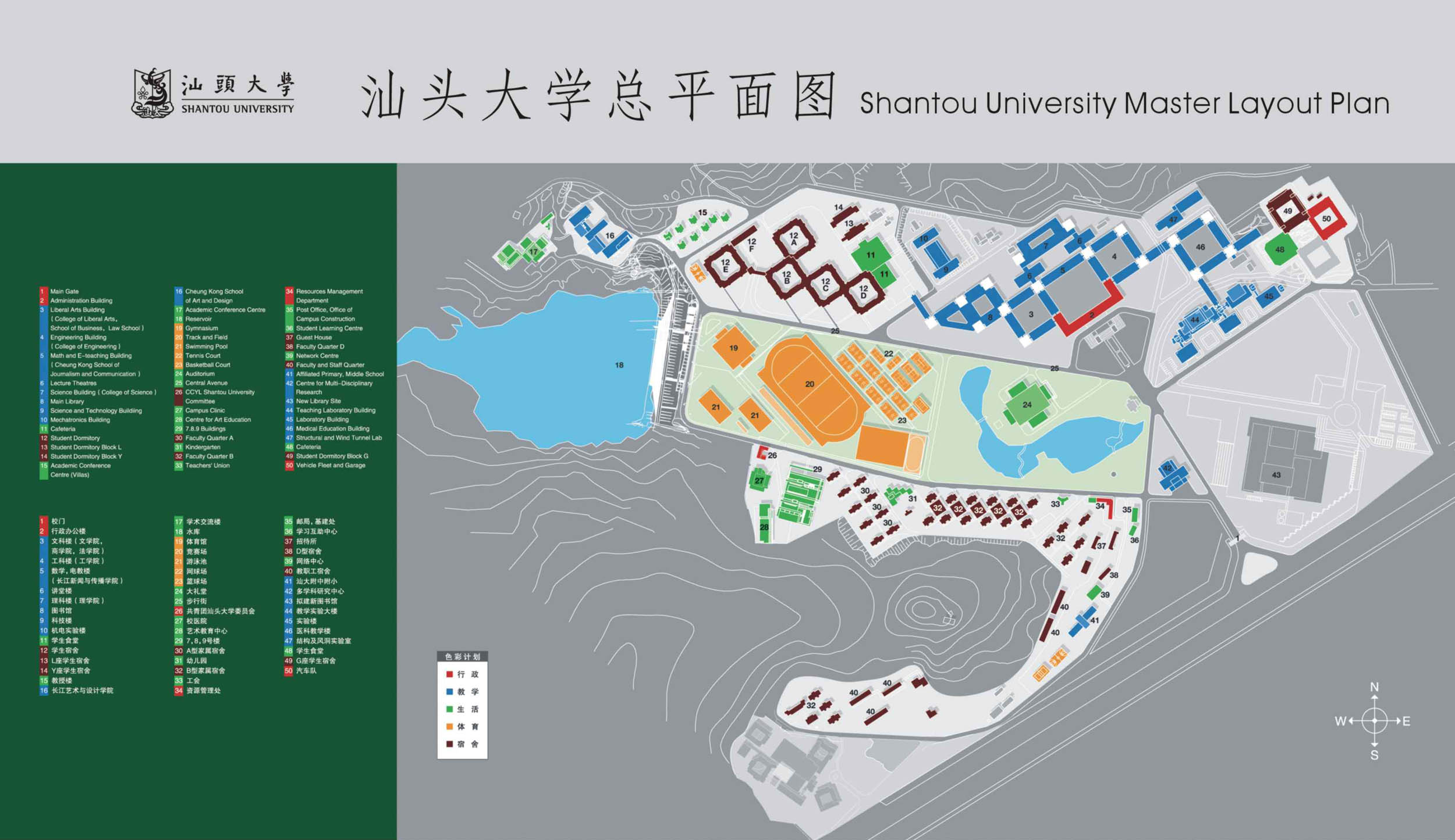 stu-campus-map